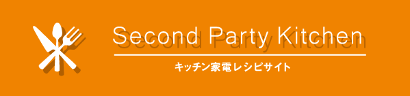 Second Party Kitchen